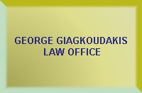 [?????????? ??????? ??????? ???????????, G.Giagkoudakis law office in Kavala, (Greece) - ?????????]